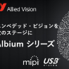 Alvium_square